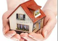 這五類房產最值得購買!有一類房產必須避開