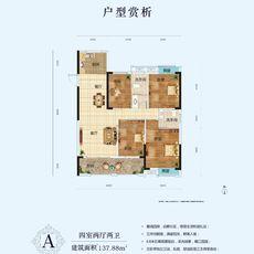 景江豪庭2#楼户型A户型图