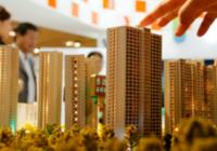 2020年1-12月蘄春縣房地產市場運行情況