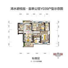 交投·碧桂园翡翠公馆YJ039户型 A 118㎡户型图