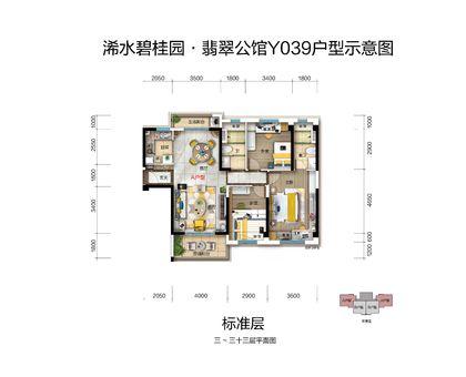 交投·碧桂园翡翠公馆YJ039户型 A 118㎡