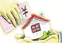 未成年買房常見的五大問題解答!