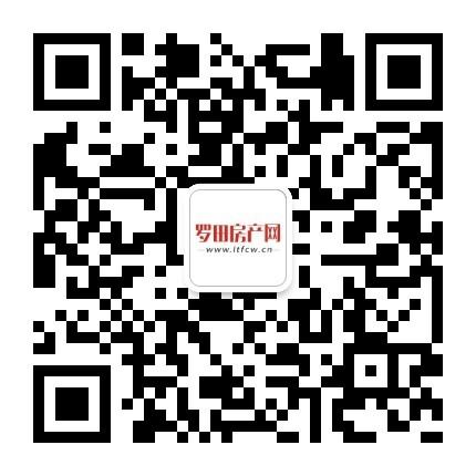 罗田房产网微信公众号