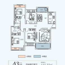 卓达·书香名苑A3  127.37户型图