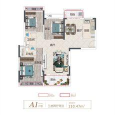 卓达·书香名苑A1 110.47户型图
