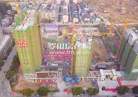 时代佳园2020年10月工程进度:C2/C3#建至3层!