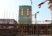 東城首府7月工程進度播報   3#樓已封頂