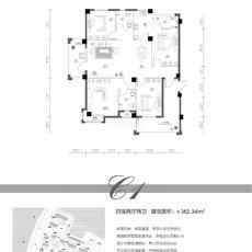 欣海·世纪城--4#C1户型