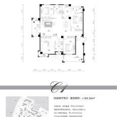 欣海·世纪城4#C1户型户型图
