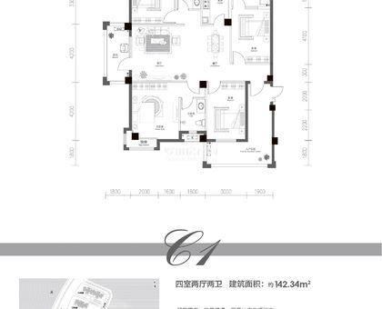 欣海·世纪城4#C1户型