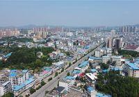 2021年1-7月浠水县房地产市场运行情况