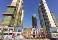嘉华智慧城11月进度播报  5#6#楼外墙架已拆除50%