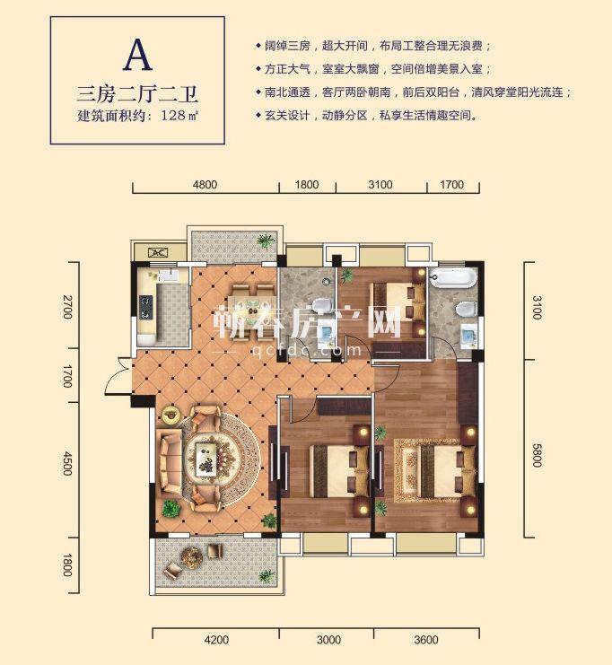 瑞锦东城-128㎡户型