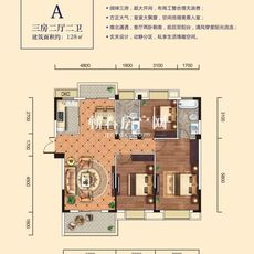 瑞锦东城128㎡户型图