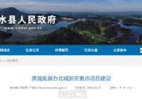 黄强胤督办北城新区建设 市民之家9月1日正式营业