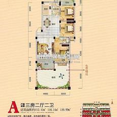 五瑞·尚城A户型图