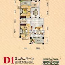 五瑞·尚城D1户型图
