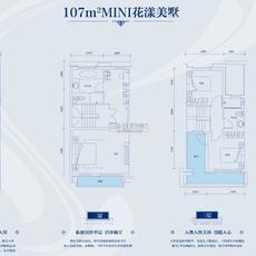 联投·滨江国际花漾美墅户型图
