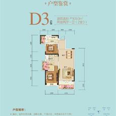 濱河國際--D3