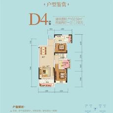 濱河國際--D4