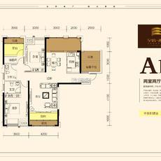 至信·滨江国际A1户型图