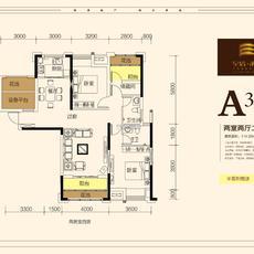 至信·滨江国际A3户型图