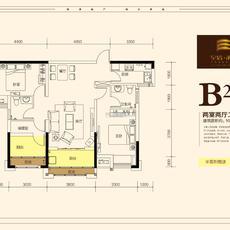 至信·滨江国际B2户型图