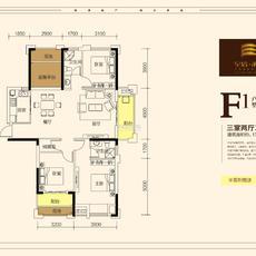 至信·滨江国际--F2户型
