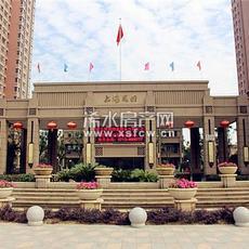 上海花园微站实景图