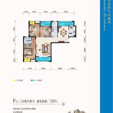 阳光尚城F1:三室两厅两卫户型图