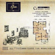 城市花园(二期)C2户型户型图