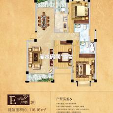 天泽·富贵家园H户型户型图