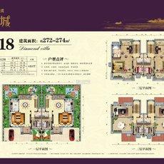 碧桂园·江湾城G218双拼钻石墅户型图