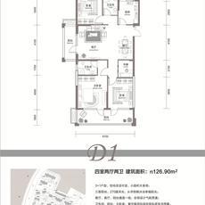 欣海·世纪城--12#D1户型