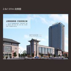 大江文化广场效果图