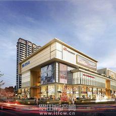 居然之家商业街居然之家新零售体验MALL