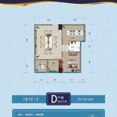 大江文化广场D户型-阳光名著户型图