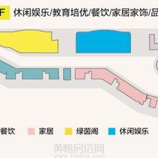 厦安梦想城购物公园2楼业态分布图户型图