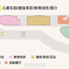 厦安梦想城购物公园3楼业态分布图户型图