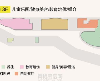 厦安梦想城购物公园3楼业态分布图