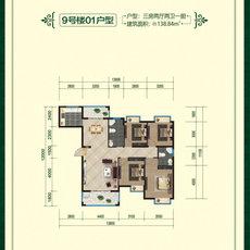 清华苑9号楼01户型户型图