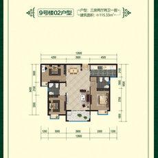 清華苑9號樓02戶型戶型圖