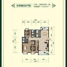 清華苑9號樓03戶型戶型圖