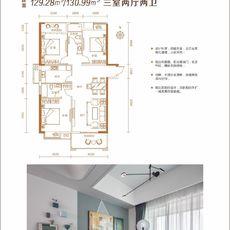 华进·华弘广场A1户型户型图