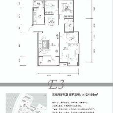 欣海·世纪城13#E3户型户型图