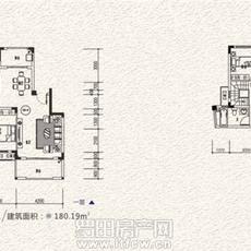 一方山水•塔山城C10-2 复式楼户型图