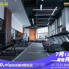 瑞锦东城实景图