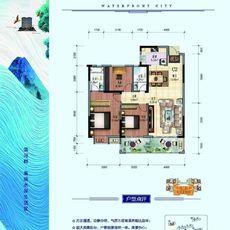 中港·水岸新城C2戶型戶型圖