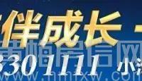 信华.滨江华庭//新家新进展,8月新家进度来袭