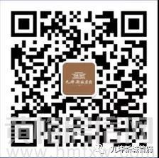 微信图片_20190821143012.jpg